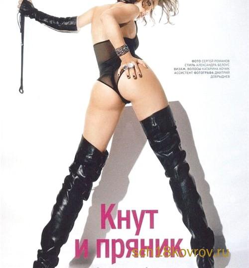 Проститутка Лейля фото 100%