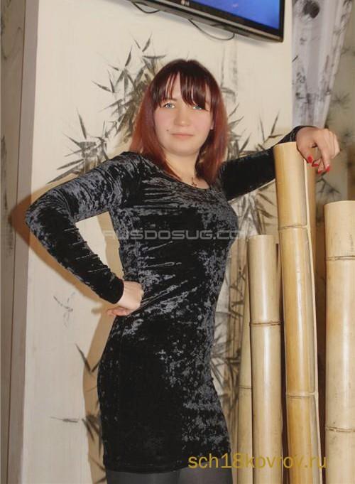 Проститутка Ольгуся