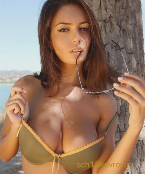 Девушка проститутка Зинаида Викторовна реал фото