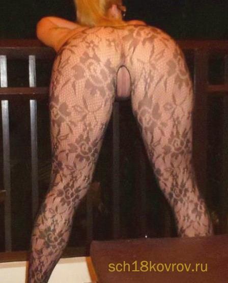 Проститутка Адюня 100% реал фото