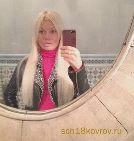 Девушка проститутка Лейка 100% реал фото