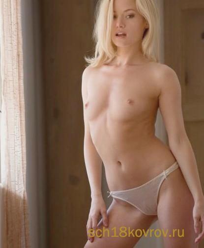 Проститутка Степания74