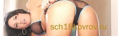 Проститутка Резеда фото без ретуши