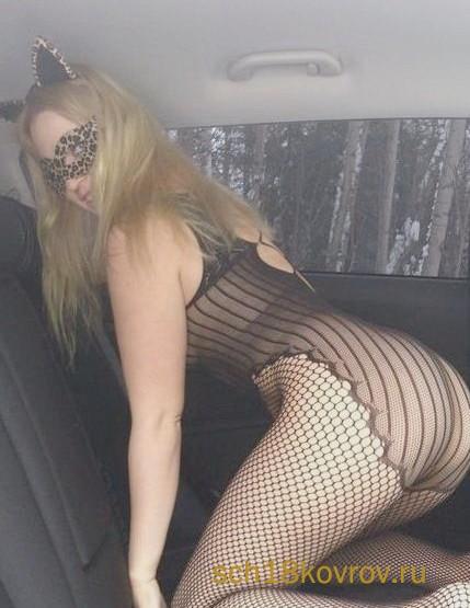 Девушка проститутка Васюта 99
